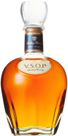 VSOP化粧瓶