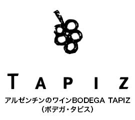 tapiz-black